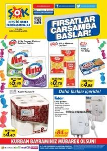 ŞOK 16 Ekim 2013 Aktüel ürünler Kataloğu