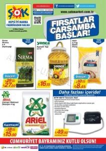 ŞOK 23 Ekim 2013 Aktüel Ürünler Kataloğu