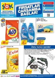 ŞOK 1 Ocak 2014 Aktüel Ürünler Kataloğu
