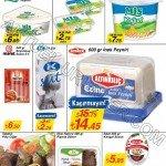 Şok Market 1 Ocak 2014 Fırsat ve Aktuel 4 150x150 ŞOK 1 Ocak 2014 Aktüel Ürünler Kataloğu