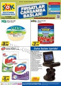 ŞOK 12 Aralık 2013 Aktüel Ürünler Kataloğu
