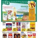 Şok-6-Nisan-2014-Aktüel-Ürün-Kataloğu-sayfa-5