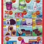 A101-27-Mart-2014-Aktüel-Ürün-Katalogu-2