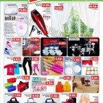Hakmar-13-Mart-2014-Aktüel-Ürün-Katalogları-2