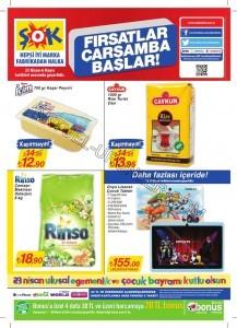 ŞOK 23 Nisan 2014 Aktüel Ürünler Kataloğu