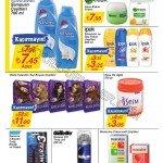 Şok-23-Nisan-2014-Aktüel-Ürünler-Katalogu-11