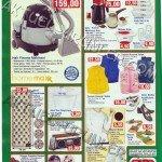 Bim 11 Nisan 2014 Aktüel Ürünler Katalogu 1 150x150 BİM 11 Nisan 2014 Aktüel Ürünler Kataloğu