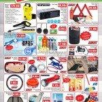 Hakmar-29-Mayıs-2014-Aktüel-Ürünler-Kataloğu-1