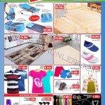 Hakmar-29-Mayıs-2014-Aktüel-Ürünler-Kataloğu-2