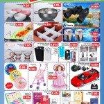 Hakmar-29-Mayıs-2014-Aktüel-Ürünler-Kataloğu-3