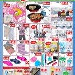 Hakmar-3-Temmuz-2014-Aktüel-Ürünler-Katalogu-1