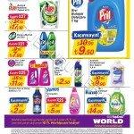 Şok-10-Eylül-2014-Aktüel-Ürünler-Katalogu-sf-oniki-12