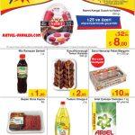 Şok 8 Haziran Aktüel Ürünler Kataloğu - Ramazan İndirimleri