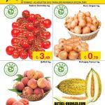 ŞOK 27 Temmuz 2016 Aktüel Ürünler Kataloğu