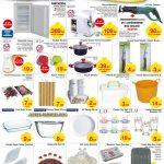 ŞOK 31 Ağustos 2016 Aktüel Ürünler Kataloğu