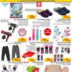 ŞOK 14 Aralık 2016 Aktüel Ürünler Kataloğu