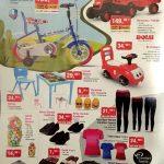 BİM Aktüel 12 Nisan Çocuk Ürünleri İndirimleri Sayfası