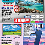 A101 Aktüel 25 Temmuz TV Ürünleri Detaylı İncelemesi